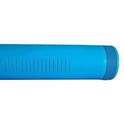 Фильтр для воды щелевой 125*5,0*2070 - фото 8385