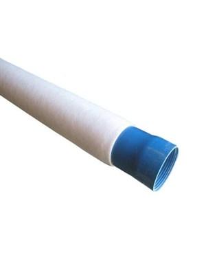 Фильтр для воды с напылением ПВД 125*5,0*2070 - фото 8388
