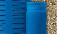 Фильтр для воды щелевой 125*5,0*3070 (Хемкор)