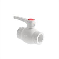 Кран шаровой PP-R 50мм (цвет белый)