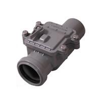 Обратный клапан DN 50, цвет серый
