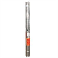 Насос cкважинный IBO 4ISP 14/18 (380В) с кабелем 1м 383л/мин.,диам.,98мм.,центробежный